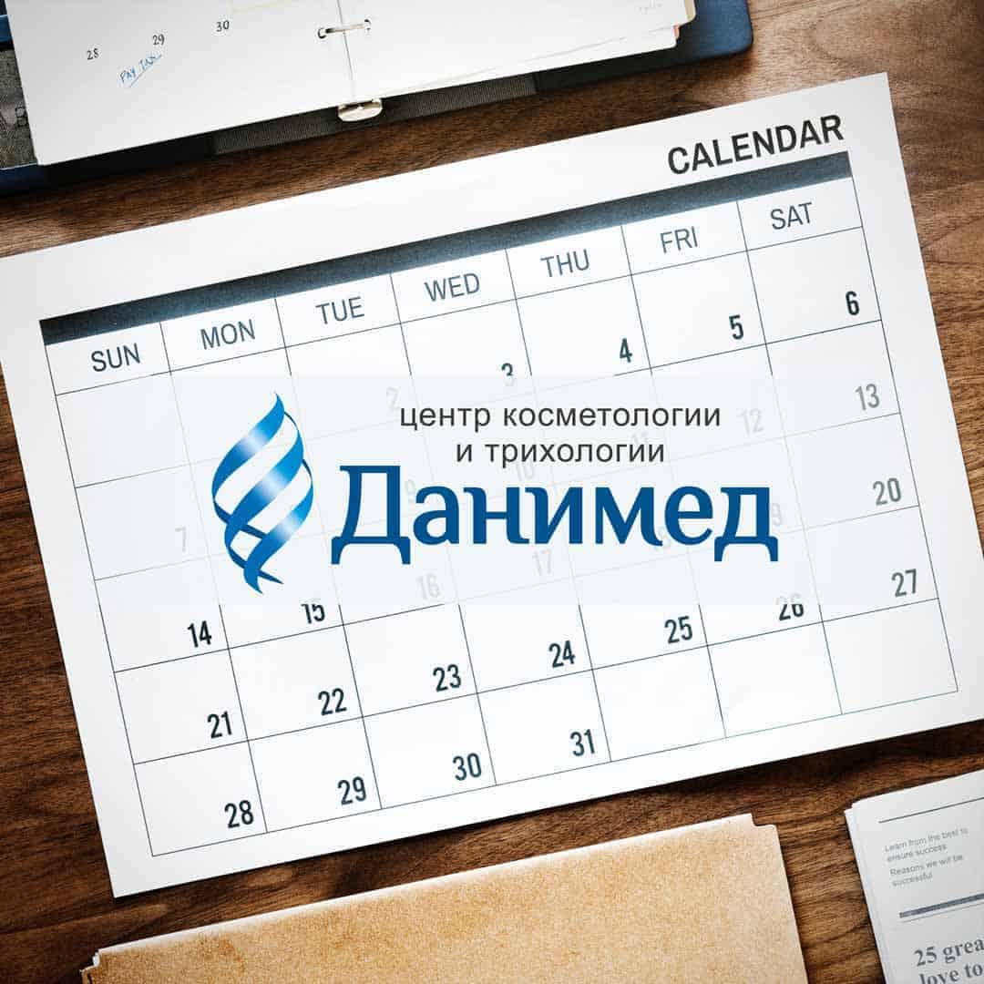 График работы МЦ Данимед (Варшавский Экспресс) в праздничные дни, майские праздники