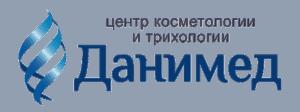 Медицинский центр Данимед - косметология и трихология
