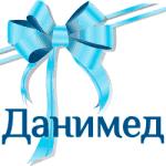 медицинский центр Данимед - приятные подарки для Вас