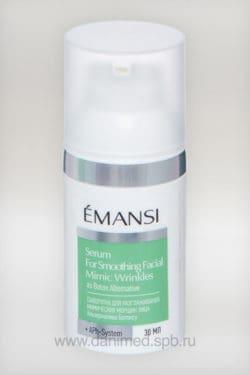 Сыворотка для разглаживания мимических морщин Emansi